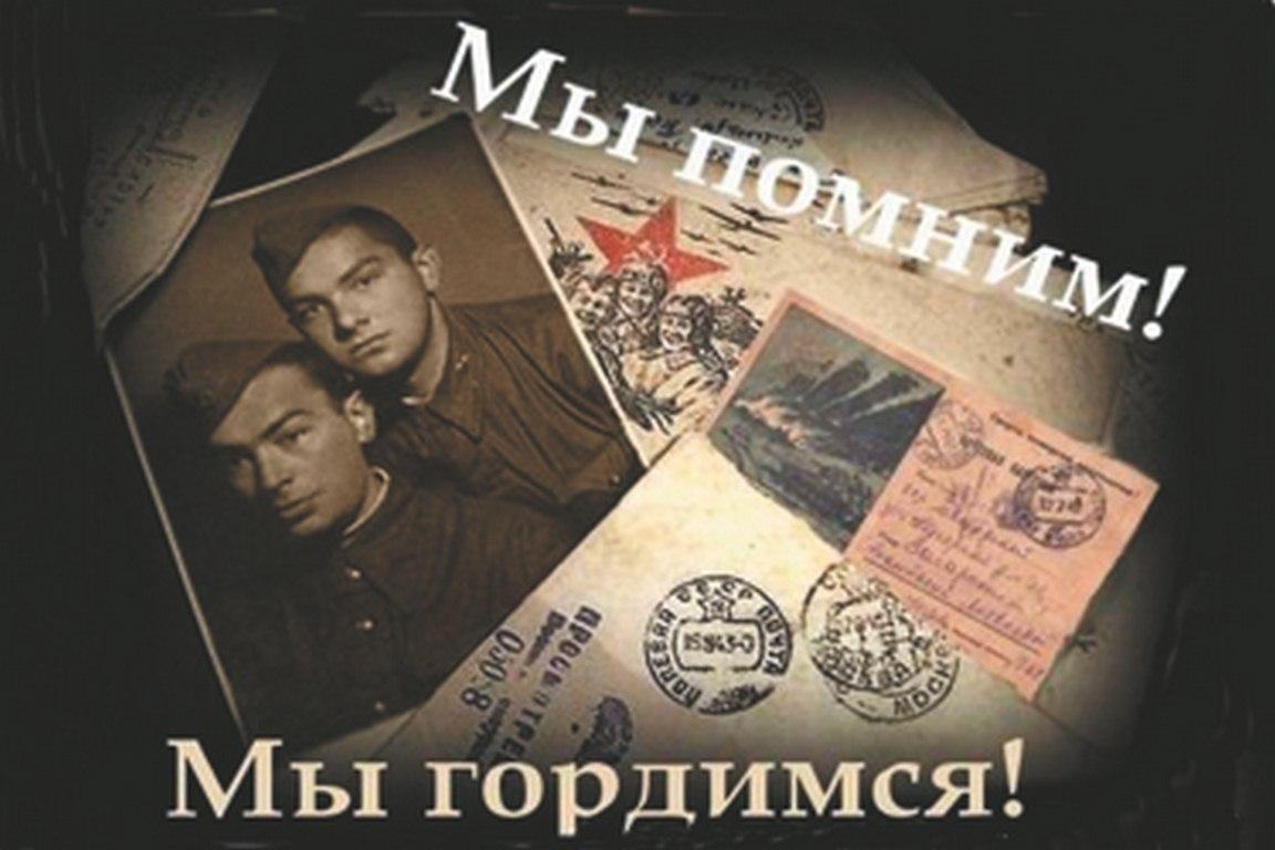 открытка9мая