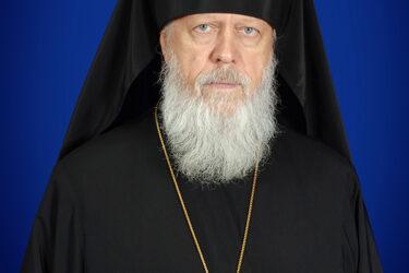Episkop-Avgustin