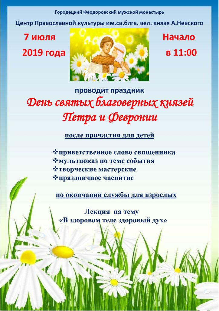 объявление (2)